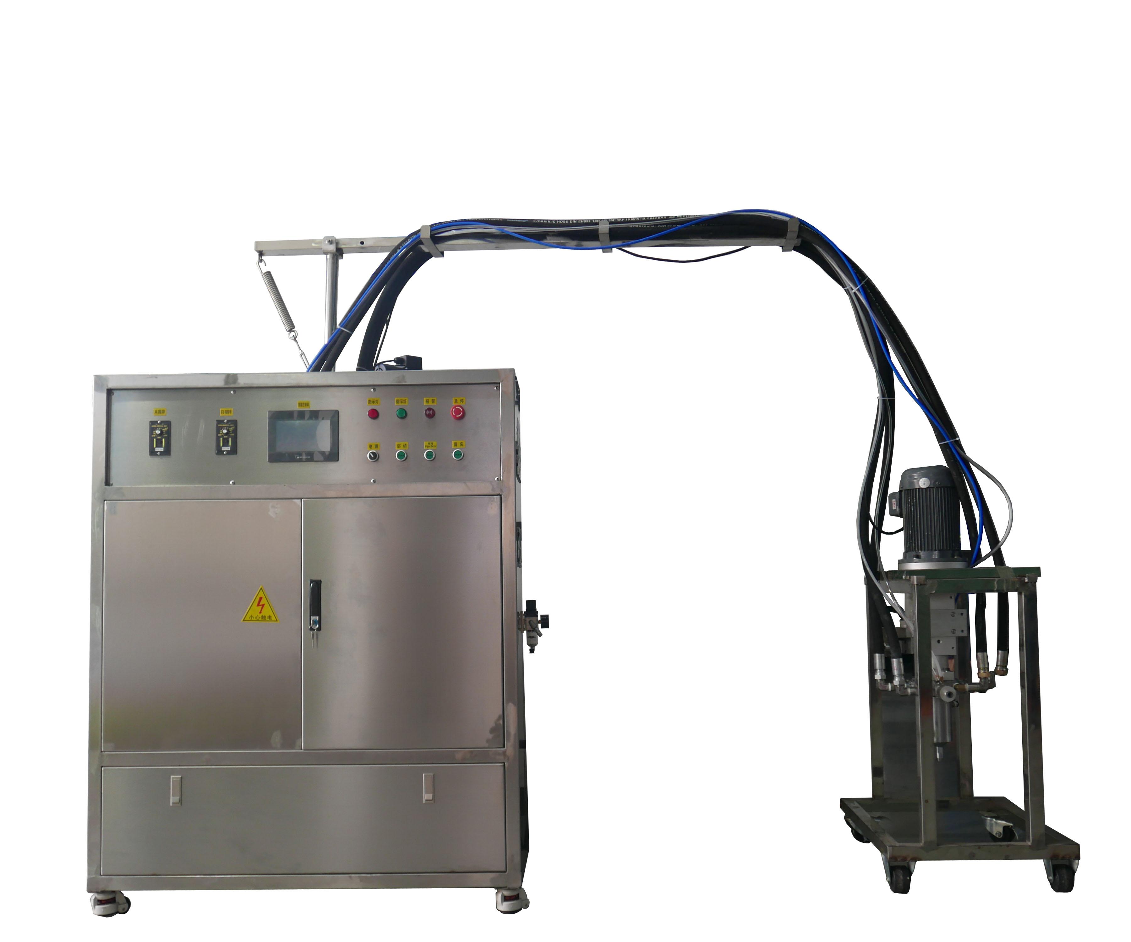 硅胶发泡机