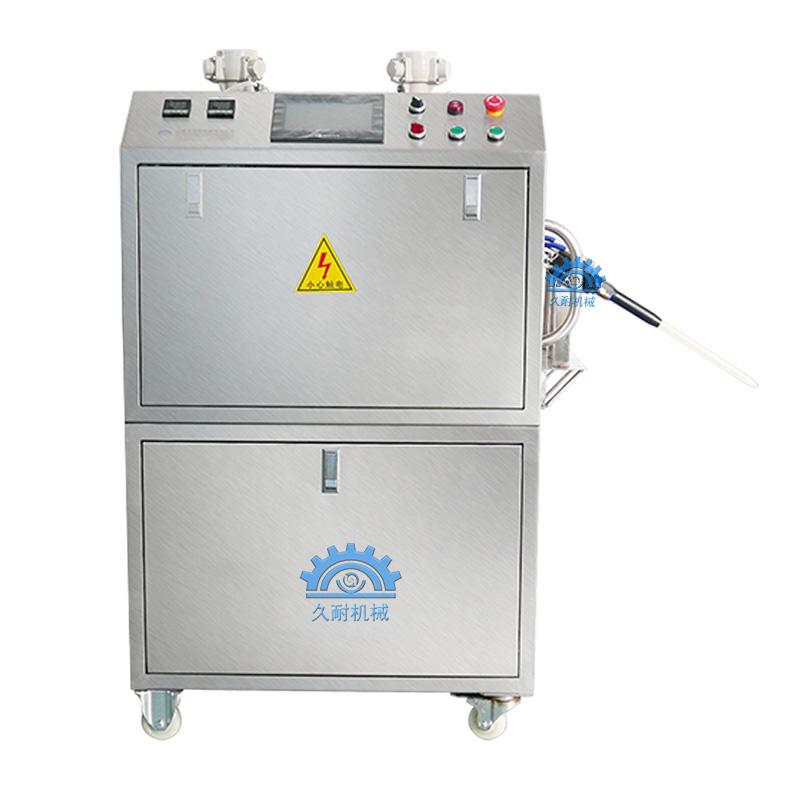 自动配胶机丨AB胶混合机