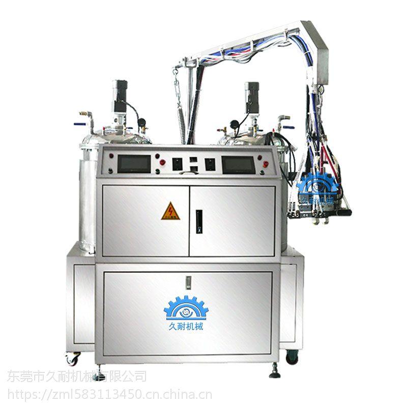 聚氨酯在工业中的应用