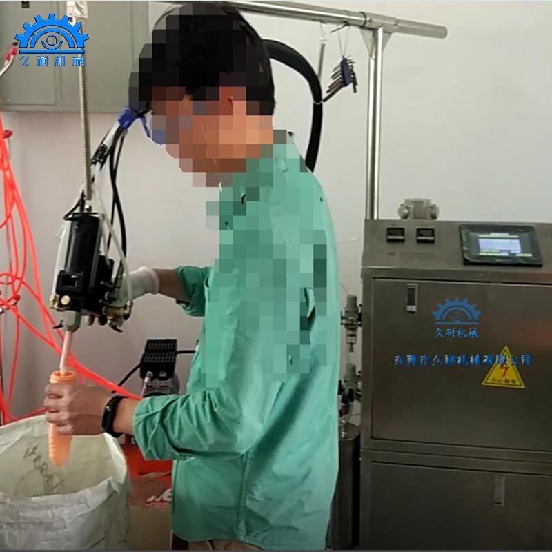 硅胶成人用品灌注设备